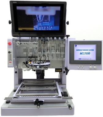 微小部品対応のリワーク装置MS7600